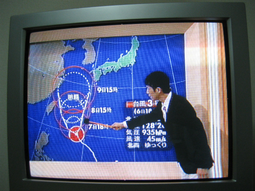 2006年台風3号接近