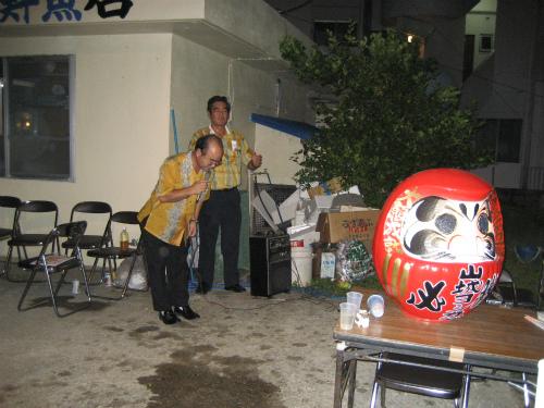 http://mazba.com/blog_img/okinawa/174/12.jpg