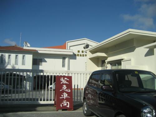 創価学会の 「沖縄池田平和記念館」を訪れました