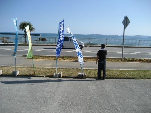 レストラン漢那の目の前には、金武湾が広がっています