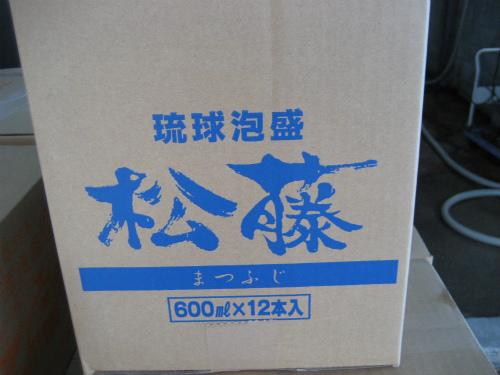 「松藤」で有名な崎山酒造の工場
