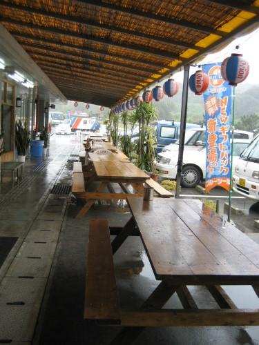 恩納の道の駅