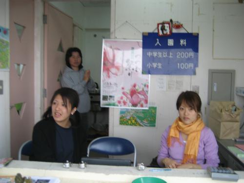 東村つつじ祭りの入場料は、200円です