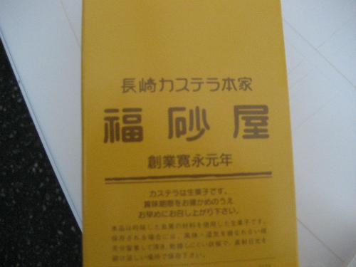 長崎カステラ本家「福砂屋」のカステラ