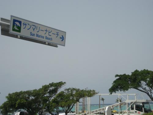 「フチャクリゾート沖縄 コンド・ホテルズ」 のモデルルームを見に行きました