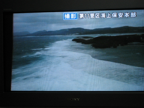 読谷村の残波岬と恩納村で、潮干狩りの事故