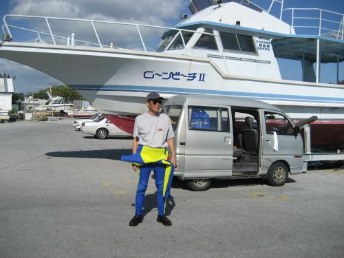 潮干狩りの記念写真