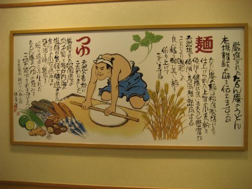「讃岐うどん たもん庵」で、海鮮丼とうどんのセットを頂きました