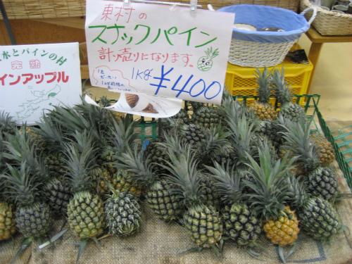 東村のスナックパインが、1キロ400円で売っていました