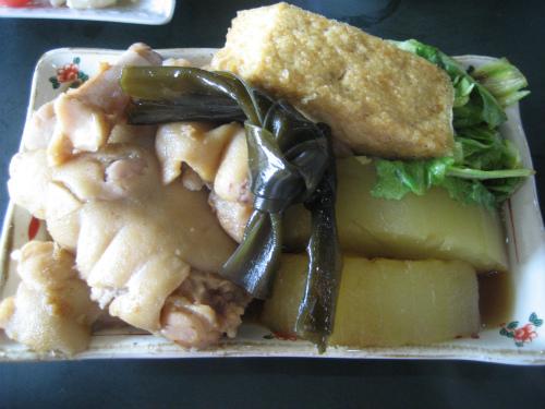 北谷(チャタン) にある「はらぺこそば」でお昼を頂きました