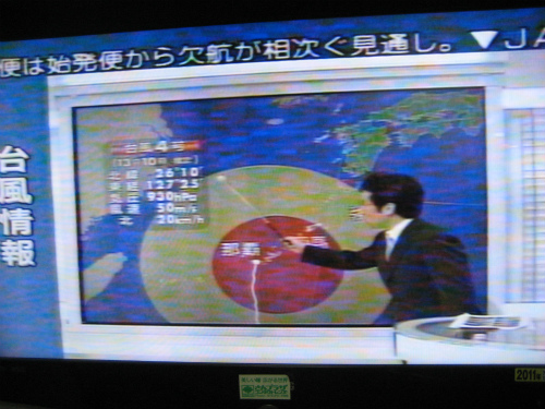 台風4号は、今、930mPaで接近中で、間もなく那覇に近づいてきます