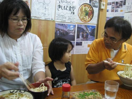 「きしもと食堂」で沖縄ソバを食べた後は、大宜味の方面に向かいます