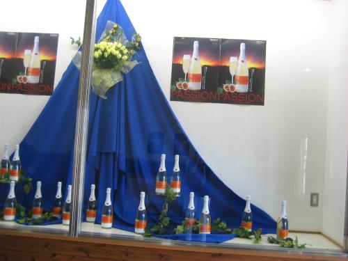 糸満観光農園ワイン館