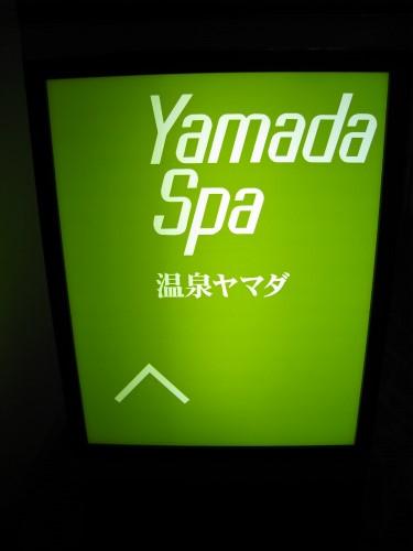 ルネッサンスリゾート・オキナワ
