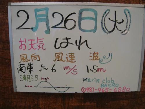 神戸へ帰る日