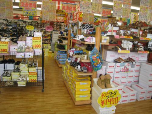 東京靴流通センター石川店