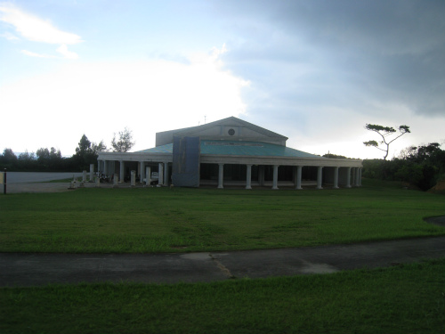 宜野座村国際交流センター