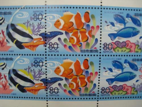 沖縄記念切手