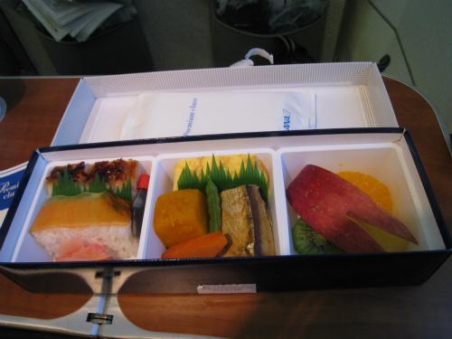 神戸から沖縄へ