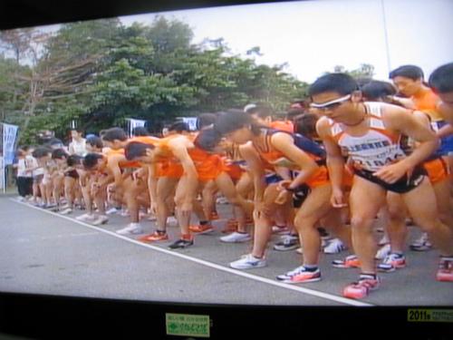第17回「おきなわマラソン」