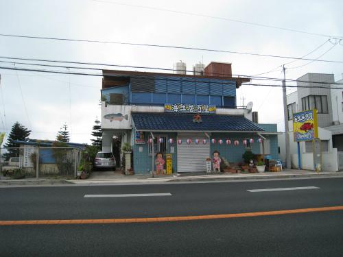 国道58号線沿いのお店