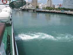 那覇フェリーで久米島へ
