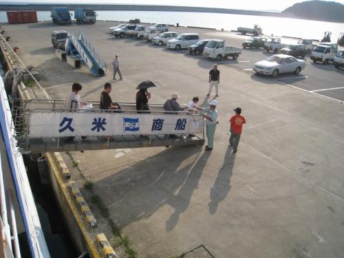 久米島に上陸