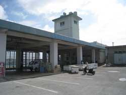 久米島漁協市場