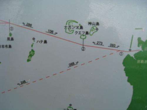 渡名喜島~那覇へ