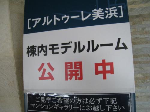 ステーキハウス「金松」