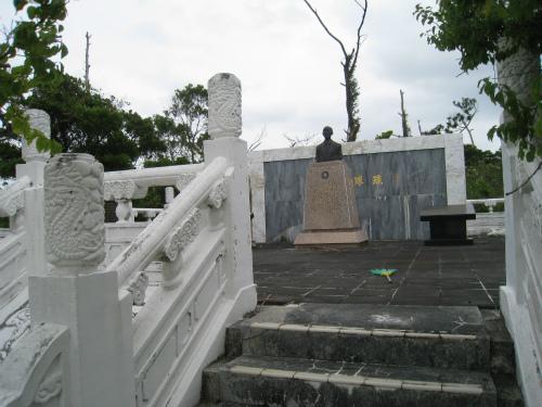 沖縄を開拓した人の石碑