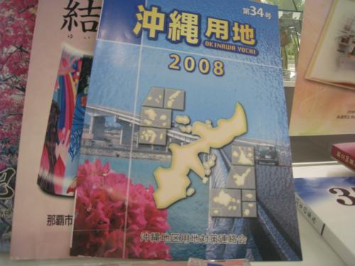 東洋企画印刷