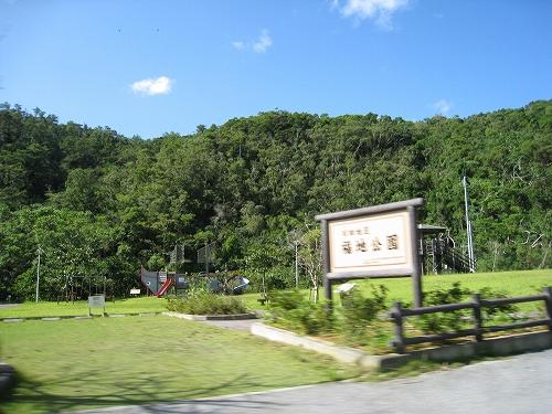 沖縄 東村