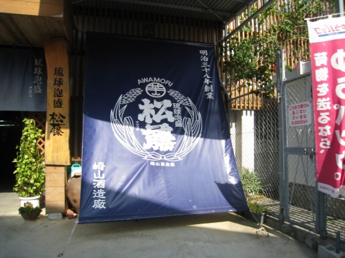 金武(きん)町