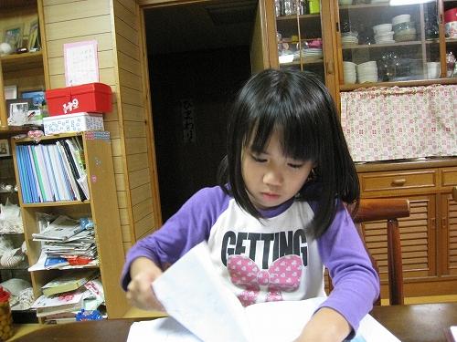 算数は、机の上で紙と鉛筆で ... : 中学一年生で習う漢字 : 一年生