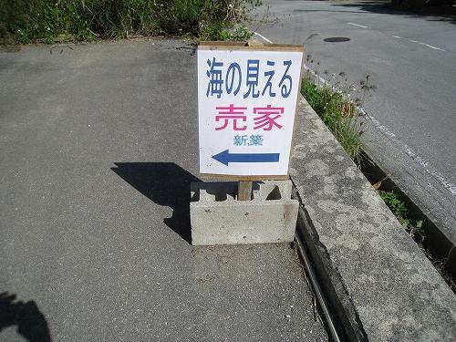知念半島 サイクリング