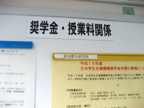 大阪市立大学大学院の授業が始まりました