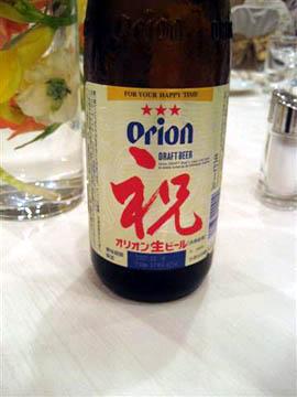 松葉博雄のいい写真撮りたいな:「オリオンビールで祝杯」