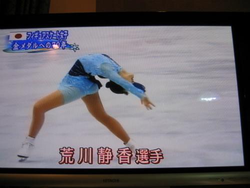 イタリアトリノ冬季オリンピックのフィギュアスケート