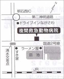 夜間救急動物病院の地図