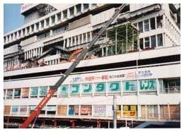 阪神淡路大震災時の神戸三宮さんプラザビル