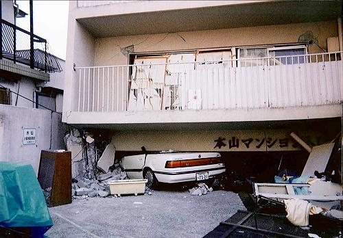 本山マンション 阪神淡路大震災