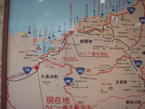 久美浜の地図