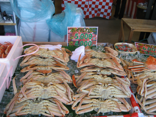 海産物ショッピング「かに一番」