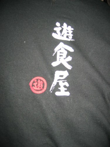 新入部員歓迎兵庫県立大学水泳部
