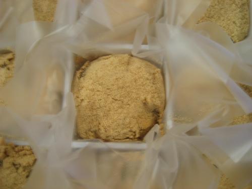 名古屋・芳光のわらび餅