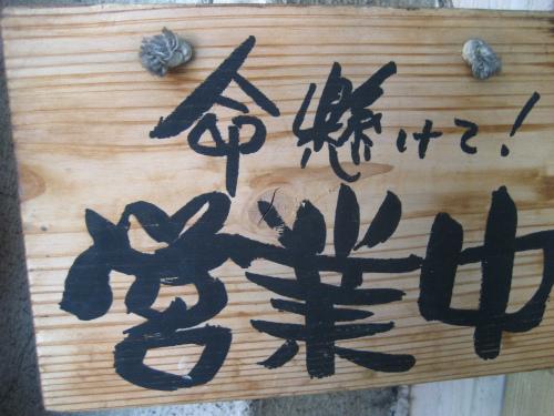 「駅前の海鮮丼