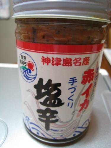 神津島名産の「まぼろしの赤イカ 手作り塩辛」