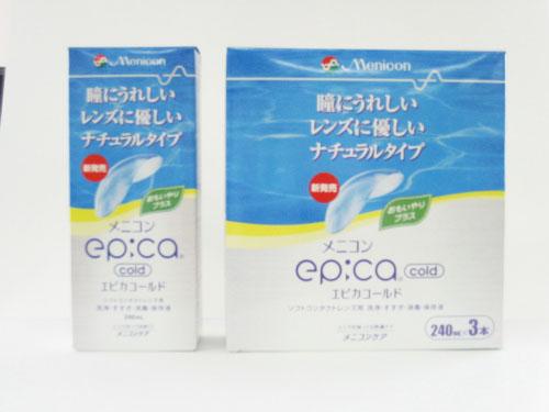 メニコン新ケア用品「エピカコールド」説明会