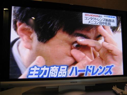 田中英成社長は、市場を中国に求めようとしているようです
